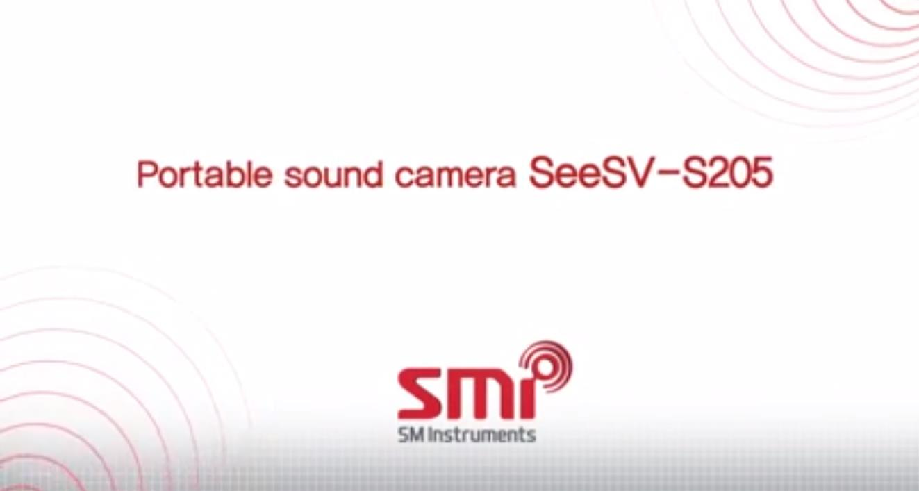 SeeSV S205 Promotional Video